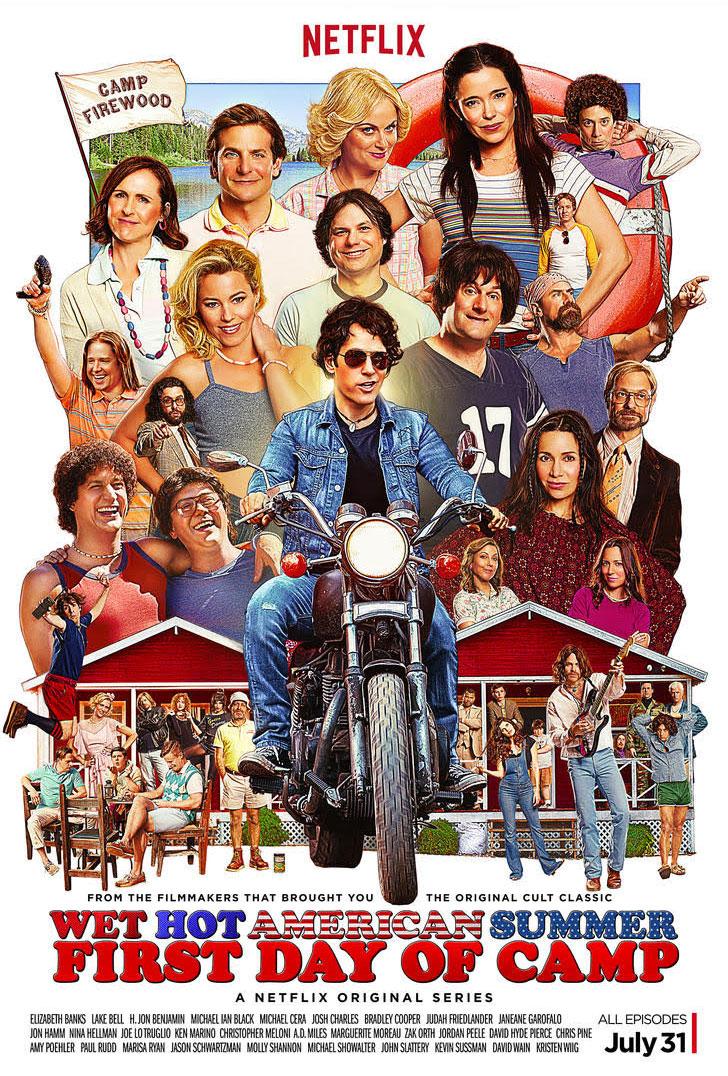 movie poster illustration